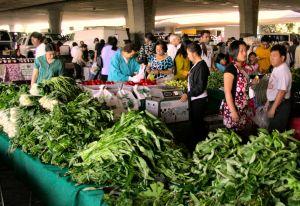 Stockton Asian Farmer's Market